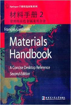 MATERIALS HANDBOOK - Chinese Edition - Vol. 2