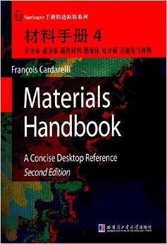 MATERIALS HANDBOOK - Chinese Edition - Vol. 4