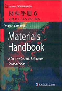 MATERIALS HANDBOOK - Chinese Edition - Vol. 6